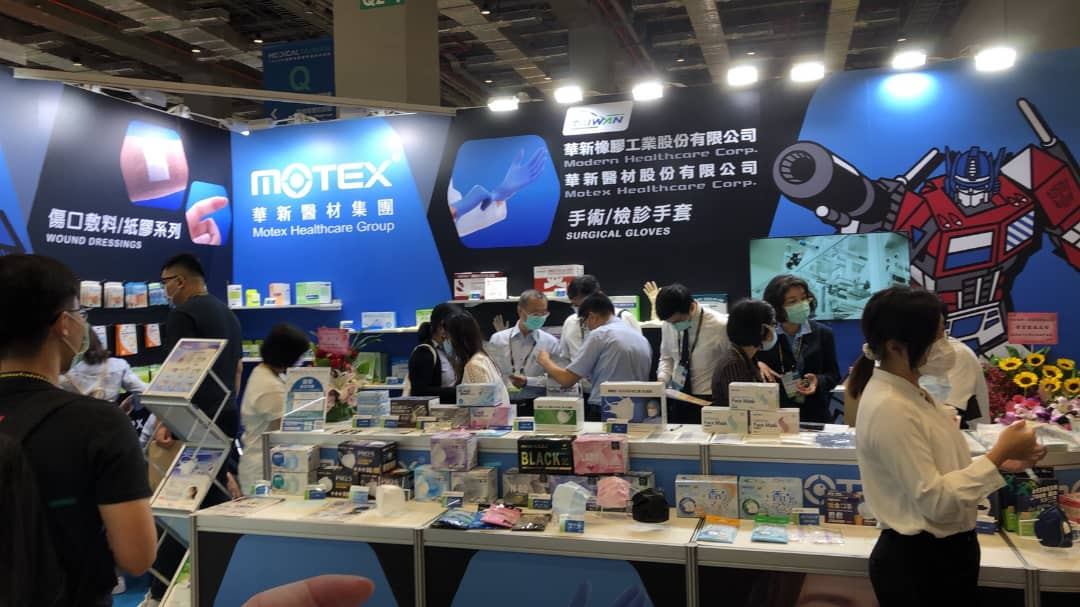 Medical Taiwan Exhibition